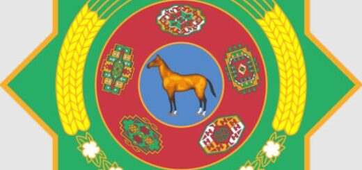 National coat of arms of Turkmenistan